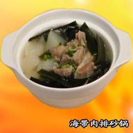 海带肉排砂锅