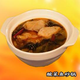 酸菜鱼砂锅