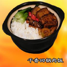干香回锅肉饭