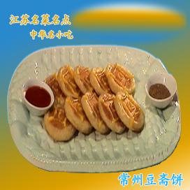 常州豆斋饼