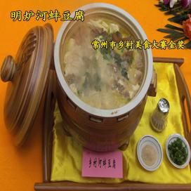 明炉河蚌豆腐
