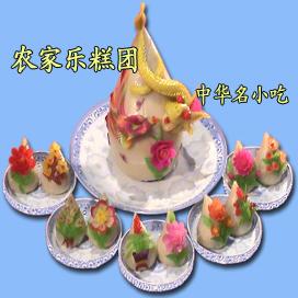 农家乐糕团